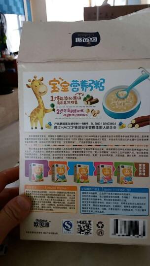 欧贝雅宝宝营养粥核桃南瓜瘦肉粥230g宝宝6个月以上米粉辅食 晒单图