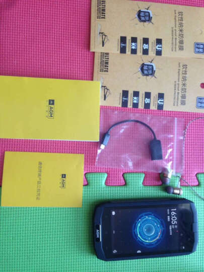 AGM A1Q 全网通4G 三防智能手机 路虎军工手机 防水防摔 超长待机  双卡双待 4+64G黑色高配版 晒单图