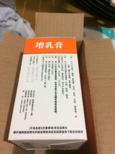 片仔癀 增乳膏 150g 150g*5盒 晒单图