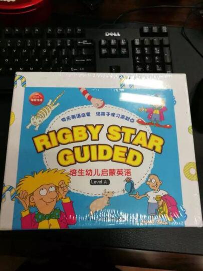 培生幼儿启蒙英语Level B(含46册书+3张英文CD) 晒单图