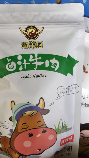 内蒙古特产 草原迪娜 休闲零食 风干牛肉干 孜然味105g 晒单图