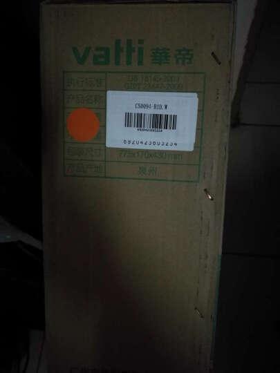 华帝 VATTI CS0094-B1D.W  淋浴花洒套装 卫浴手持花洒 增压花洒头 淋雨喷头套装 晒单图