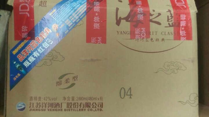泸州老窖金奖特曲名酒纪念 50度 500ml 晒单图