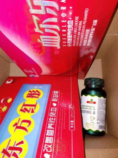 纽澳莱阿胶胶囊可搭孕妇益气补血颗粒食品口服液营养保健品 东方红彤口服液12支X4盒 晒单图