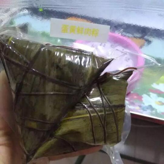 五芳斋 悠然五芳礼盒粽 端午节粽子礼盒 嘉兴特产传统美食分享装1560g 晒单图