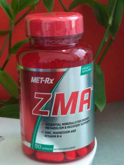 美瑞克斯(MET-RX) 乳清蛋白粉 健身增肌粉 增重增肥 肌酸 健身减脂瘦身瘦人 美国原装进口 ZMA锌镁威力素 晒单图