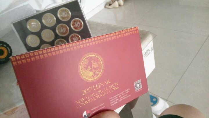 【甲源文化】2017年中国二轮鸡年纪念币 鸡年10元生肖纪念币 全新品相 10枚礼盒套装 晒单图