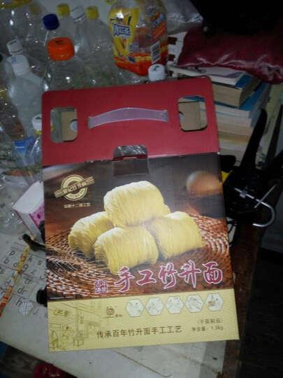 黎记面港式全蛋早餐面云吞外海面条广东 手工竹升面1.3kg 晒单图