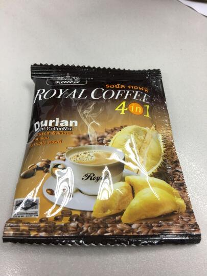 ROYAL 皇家金枕头榴莲白咖啡 速溶咖啡4合1   榴莲泰式奶茶 榴莲巧克力480g   20g*24包 晒单图