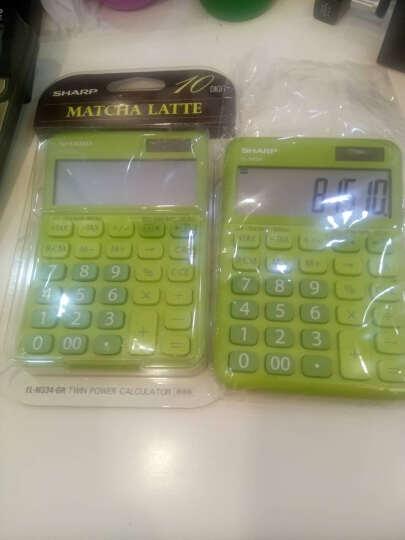 SHARP 夏普/ 计算器 可爱便携太阳能 学生办公 EL-M334财务商务大屏计算机 草绿色 晒单图