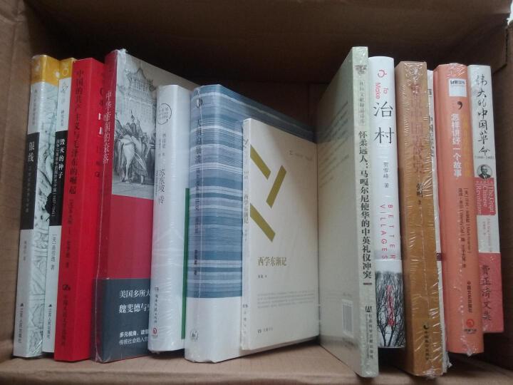 海外中国研究丛书·毁灭的种子:战争与革命中的国民党中国(1937-1949) 晒单图