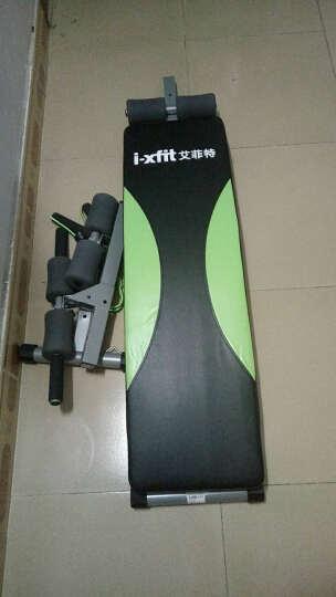 好家庭仰卧板多功能腹肌板仰卧起坐 塑形神器腹部减肥器 家用健身运动器材器械AB919 艾菲特logo 晒单图
