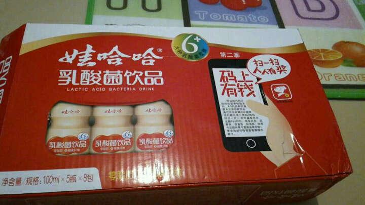 娃哈哈 乳酸菌饮品100ml*40瓶牛奶饮品 儿童小孩益生菌乳酸菌饮早餐饮料 晒单图
