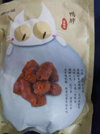 嘀嗒猫 锅巴70g袋 黑米小米锅巴休闲零食小吃 满减 小米锅巴(蟹黄味) 晒单图