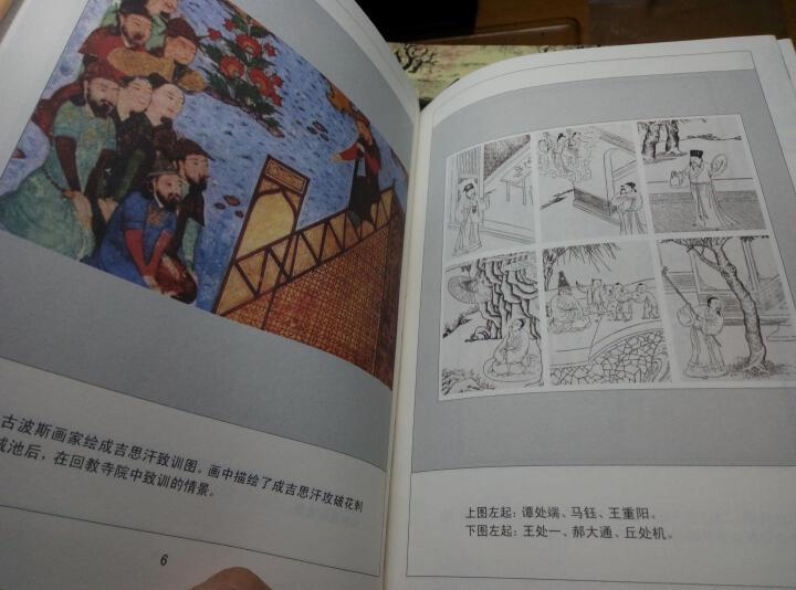 (新修彩图精装版)金庸作品集(09-12):神雕侠侣(套装全四册) 晒单图