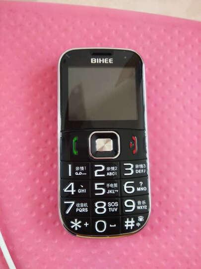 BIHEE 百合 C9 CDMA天翼电信版 老年人手机 黑色 晒单图