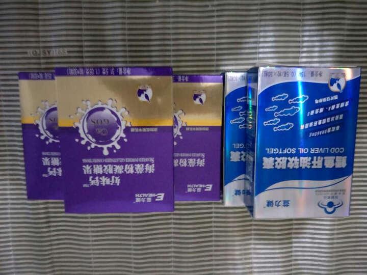 益力健(E-HEALTH)鳕鱼肝油软胶囊15g(0.5g/粒*30粒 ) 晒单图