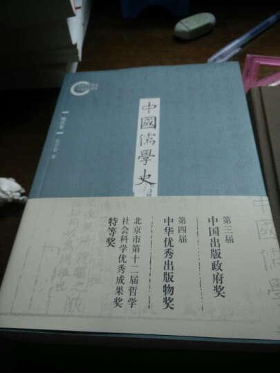 中国儒学史·明代卷 晒单图