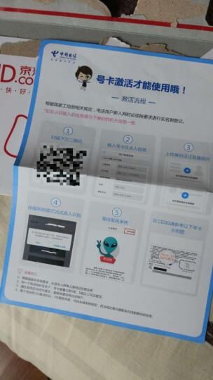 中国电信 四川电信 发了49元套餐  手机卡 上网卡 号卡 (在网每月返20元翼支付红包) 晒单图