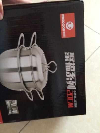 美厨(maxcook)二层蒸锅 不锈钢加厚复底20cm 聚福系列MCGJ-JF020 蒸煮两用 可叠放 晒单图
