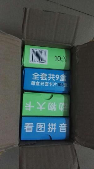 落落格 宝宝幼儿童无图识字卡片早教学习全套拼音数字汉字卡有图认字书籍 有图四盒(108张) 晒单图