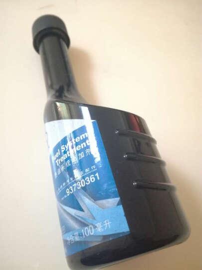 凡响燃油宝汽油添加剂上海大众G17添加剂上海通用添加剂途观帕萨特别克君威君越凯越科鲁兹 6瓶上海通用汽油添加剂 晒单图
