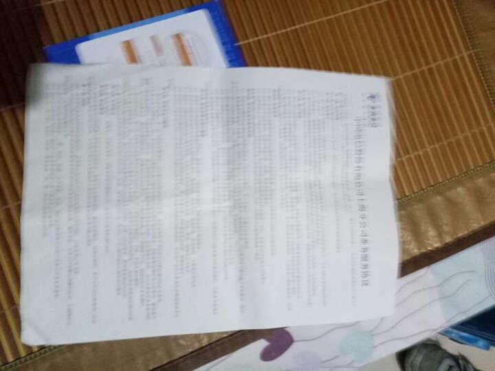 上海电信飞Young4G畅聊流量卡(激活到帐50元,收货后请当月激活使用) 晒单图