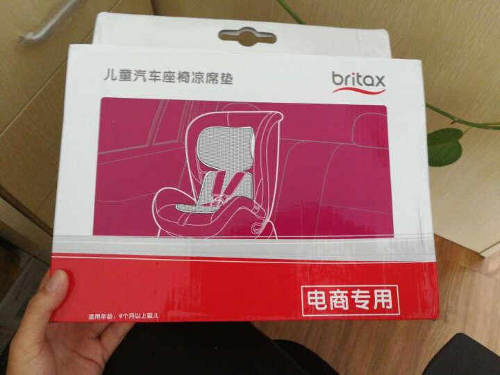 宝得适(Britax) britax/宝得适凉席儿童汽车安全座椅 座椅凉席 金色 晒单图