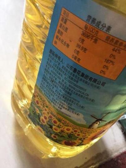 鲁花 食用油 物理压榨 葵花籽油5L(原料欧洲进口) 晒单图