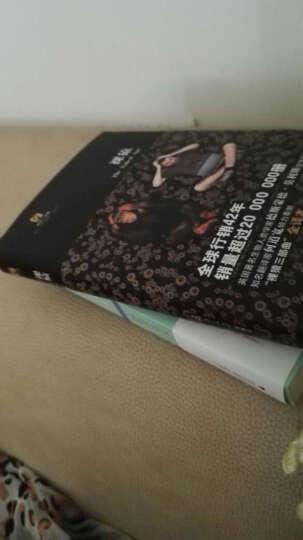 人类学套装2册:天真的人类学家+裸猿 晒单图