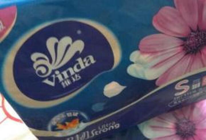 维达(Vinda) 手帕纸 Feel系列 4层纸巾*24包(黑色魅惑香水) 晒单图