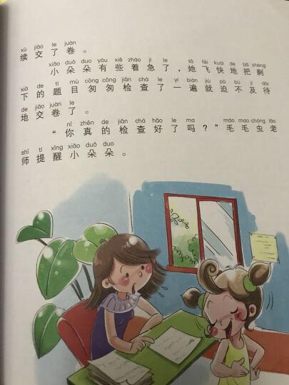 正版全套6册 一年级的小豆包小朵朵+二年级的小豆豆小朵朵+三年级小豆豆小朵朵注音全彩美绘本 晒单图