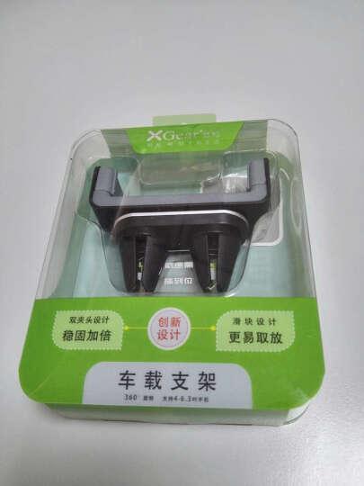 赛鲸 多功能手机支架夹式适用于汽车空调出风口/书桌双滑块双夹头可旋转 灰色 晒单图