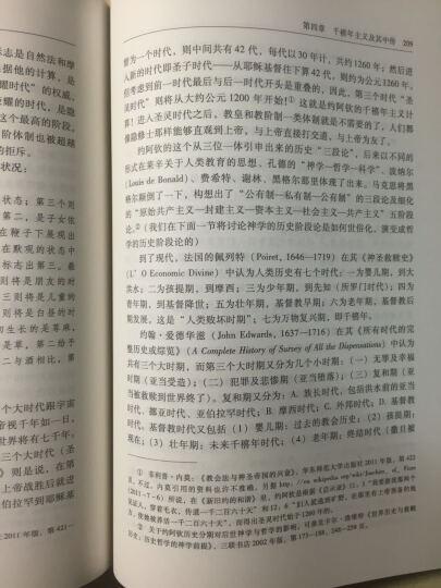 太平天国与启示录(修订版) 晒单图