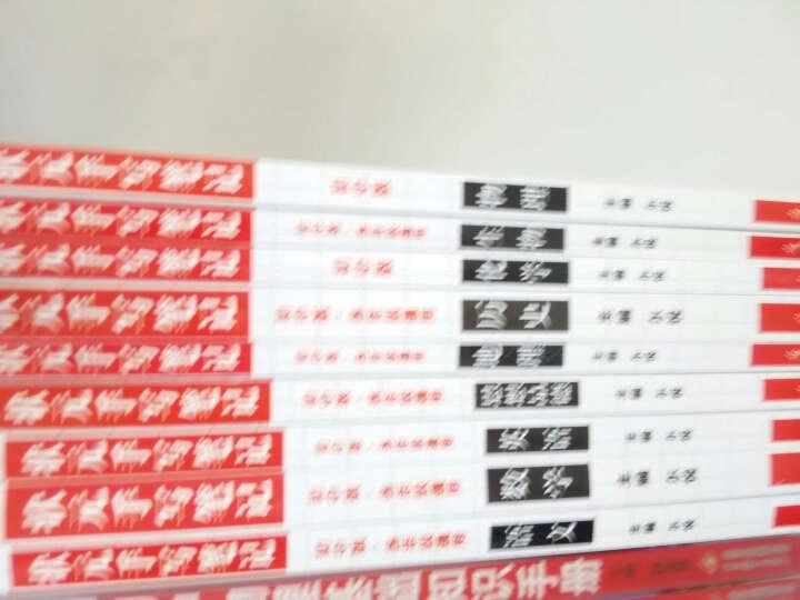 衡水重点中学状元手写笔记初中全套 语文+数学+英语+思想品德+历史+地理+物理+化学+生物(套装共9册) 晒单图