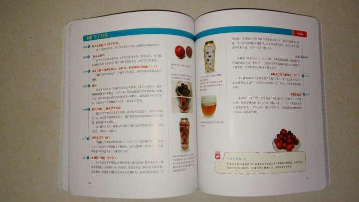 酵素让你皮肤好,变苗条、不易老:风靡韩国的DIY酵素制作全书 晒单图