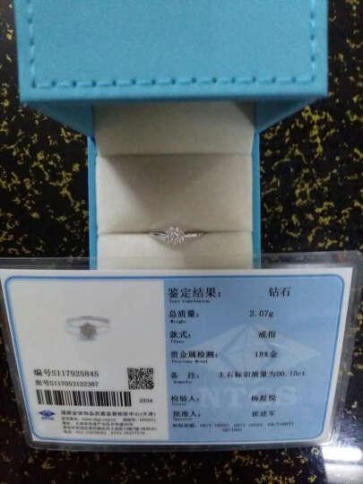 wp周六福18K金钻石戒指1.5克拉效果群镶钻石女戒送女友送老婆钻戒 KGDB020959 9号圈  主石约10分 晒单图