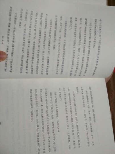 现货 做饭(精装) 汪曾祺 著   谈吃的散文 吃的散文集 吃和高雅的结合 做菜书籍大全家 晒单图