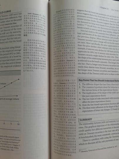 高等学校经济管理英文版教材·经济系列:金融市场与金融机构基础(英文版)(原书第4版) 晒单图