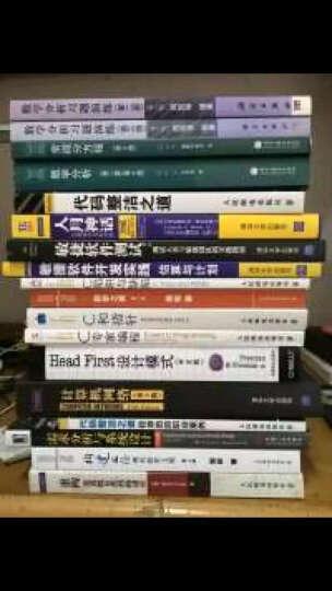 C程序设计语言(套装共2册) 晒单图