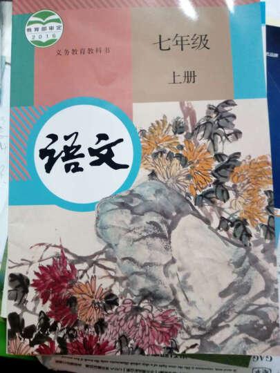 部编本人教版初中7七年级上册语文书课本教材 初一 七年级语文上册教图片