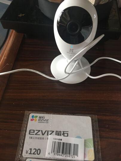 萤石(EZVIZ)智能家庭安全套装C6云台摄像机+A1C探测器网关+T2门磁报警器 晒单图