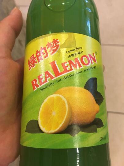 烘焙原料绿的梦天然浓缩鲜柠檬汁500ml*1瓶原汁调味冲饮调制鸡尾酒 晒单图
