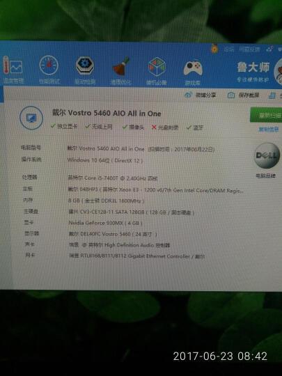 【官翻99新】戴尔/Dell 灵越3480 酷睿i5 23.8英寸 IPS窄边框 一体机二手台式电脑 黑i5-8265U/8G/1T/MX110 2G 晒单图