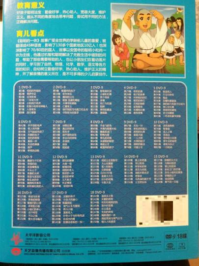 聪明的一休 套装(18DVD9)(京东专卖) 晒单图