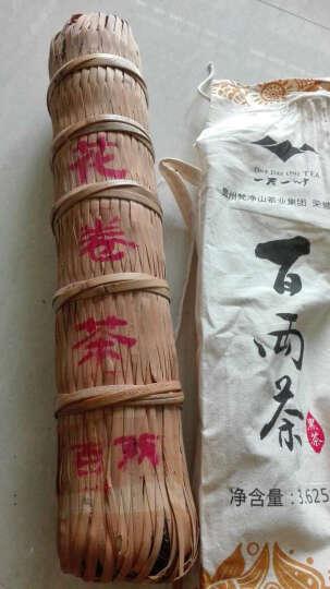 一天一叶百两茶黑茶贵州梵净山高山云雾茶叶小千两花卷茶3.625kg 晒单图