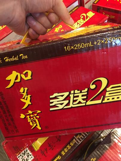 加多宝凉茶植物饮料盒装250ml*16 整箱 晒单图