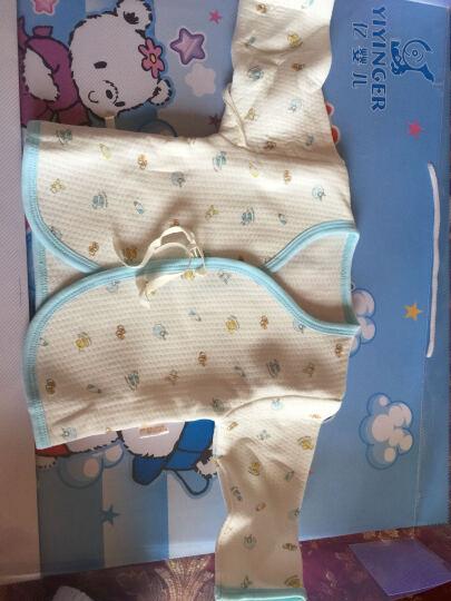 亿婴儿 婴儿衣服婴儿礼盒15件套装新生儿礼盒用品初生宝宝内衣礼包607 黄色加厚款 59/40  66/44 晒单图