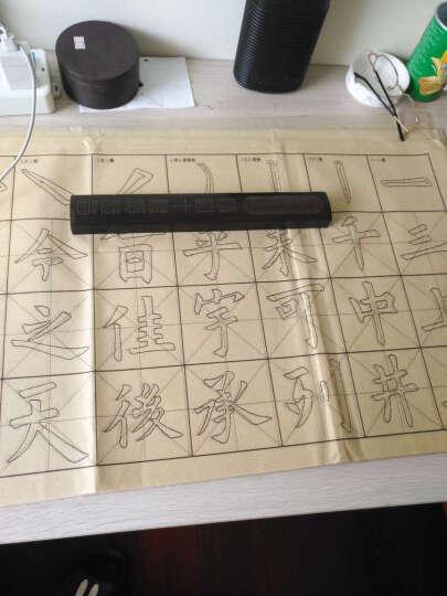 章紫光 米字格毛边纸宣纸楷书描红临摹书法练习纸 欧阳询楷书描红 晒单图