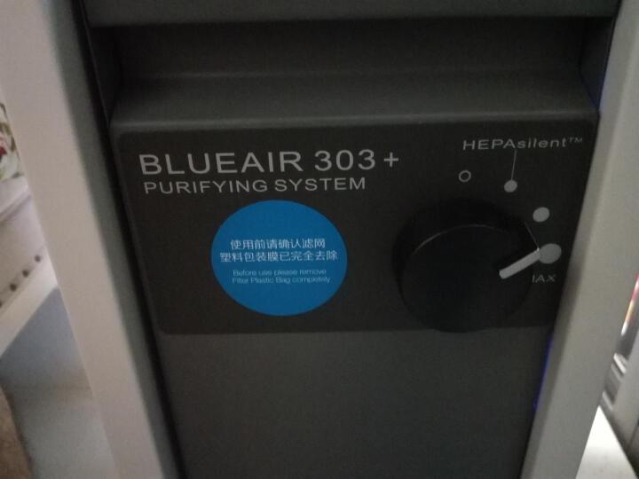 布鲁雅尔Blueair 空气净化器 303+ 家用办公卧室客厅小空间室内静音净化 去除甲醛除VOC除异味除雾霾 晒单图